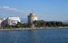 Der Weiße Turm von Thessaloniki